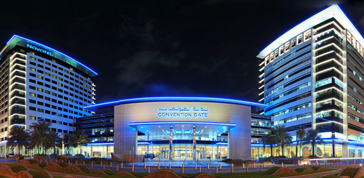 迪拜國際展覽中心